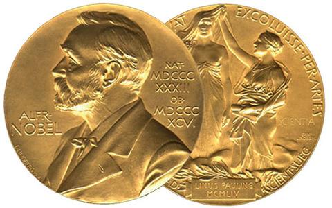 動物病院とノーベル賞