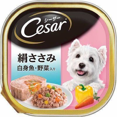 犬のダイエット法 動物病院