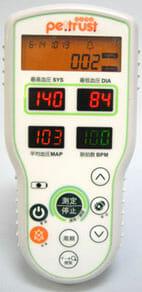 動物用 血圧計 ペトラス