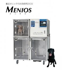 MENIOS(メニオス)