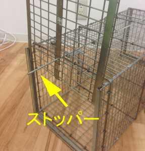 猫の捕獲器の使い方
