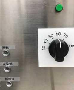 中性電解水生成器 AP水